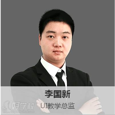 兄弟连李国新