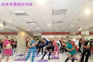 形体芭蕾训练