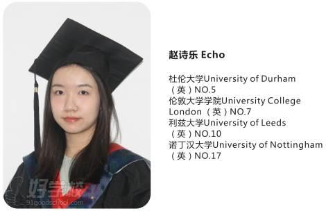 珠海英华剑桥国际学校  学员赵诗乐