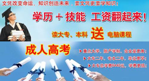 廣州智新教育