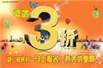 2014年广州市奥斯卡职业培训学院建校大优惠—学费3折