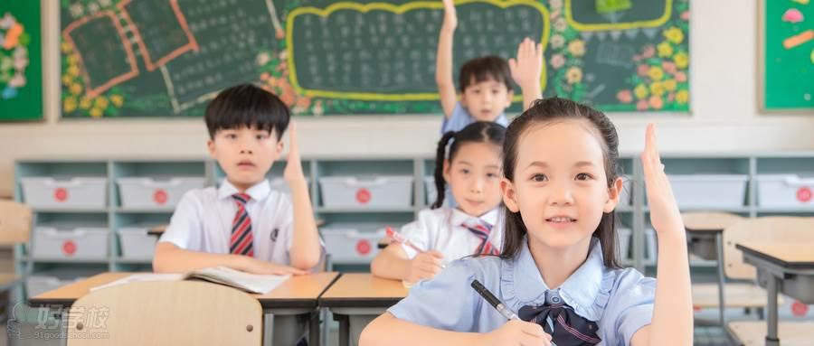 摄图网_500998044_wx_小学生举手(企业商用)