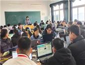 恭喜正厚軟件&安慶師范大學聯合舉辦的嵌入式人工智能實訓月正式
