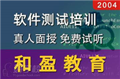 南京软件测试培训班女孩儿可以参加吗?