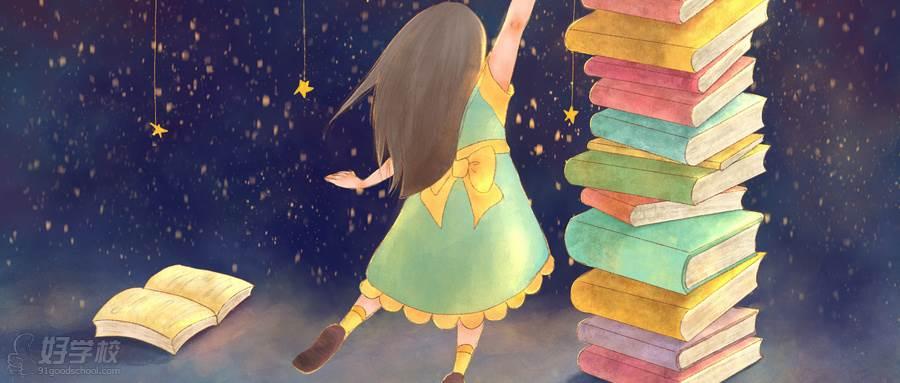摄图网_400061568_wx_星空下的女孩与书(企业商用)