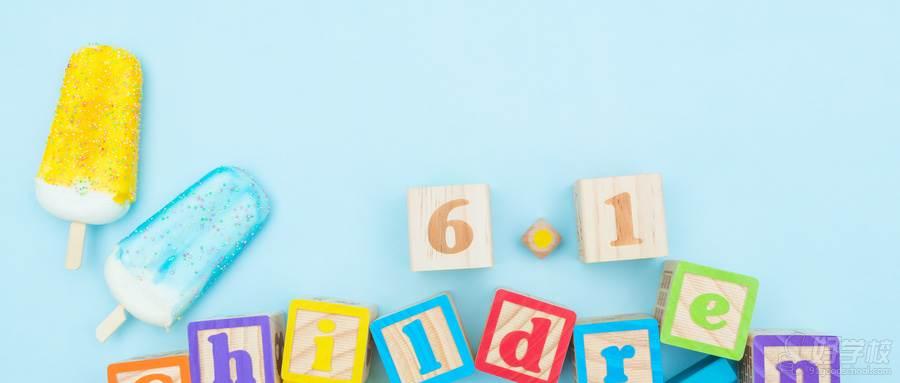 摄图网_500393326_wx_儿童节可爱玩具留白素材(企业商用)