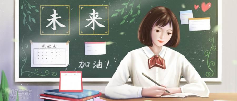 摄图网_401687043_wx_学生在教室认真学习写作业(企业商用)