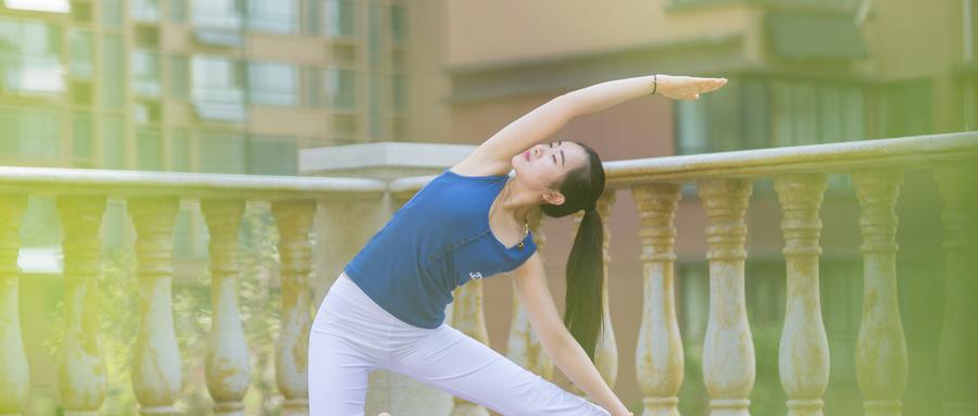 上海瑜伽教练培训机构哪家好?大概是怎样的收费标准?
