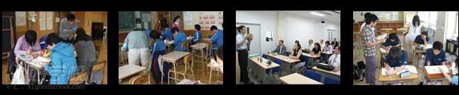 日語培訓上課環境