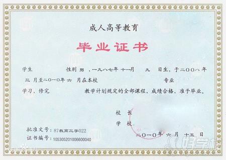 成人高考�y���)^X�_惠州学院成人高考《英语教育》专科东莞班