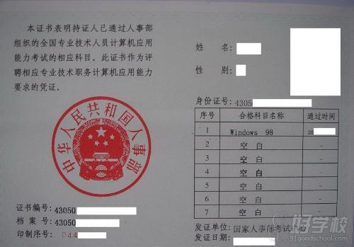 计算机考�y�^�_湖南职称计算机报考,培训