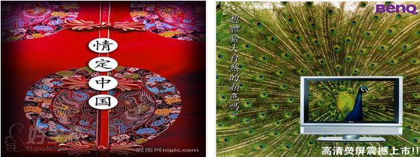 武汉平面设计草稿培训班手机设计图精品图片