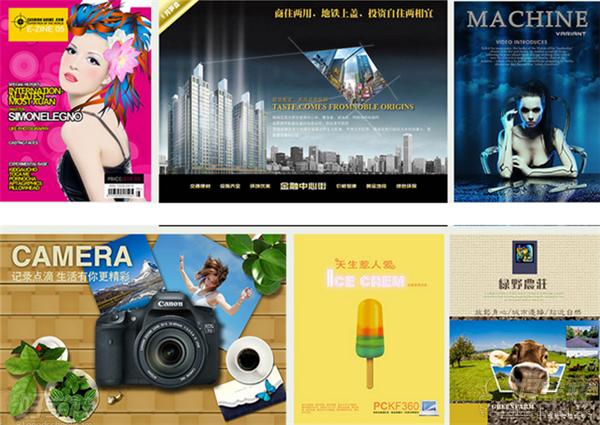 广州晶网机构学员平面广告设计作品