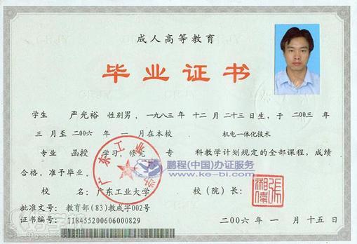 广东工业大学成人高考《市场营销》专升本广州班