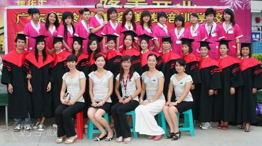 广州芳龄盛美容职业培训学校学员风采