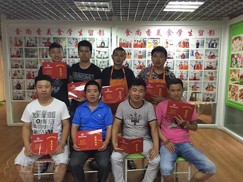 杭州食尚香--创业学员合影