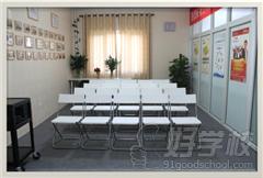 北京凯来口才培训教学环境