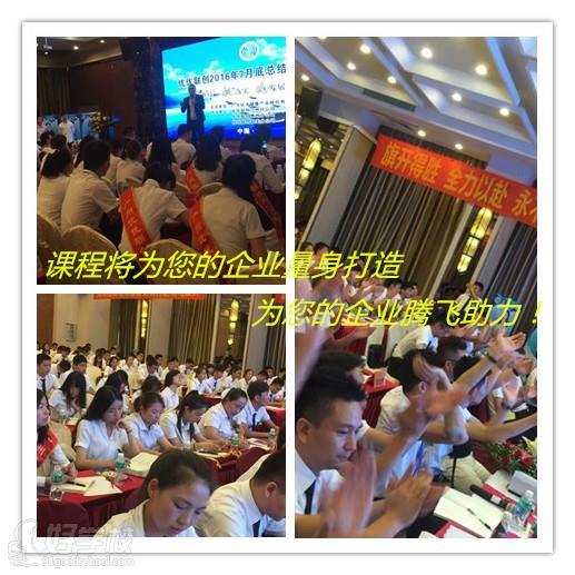 广州成长新天地口才培训学校企业内训授课现场