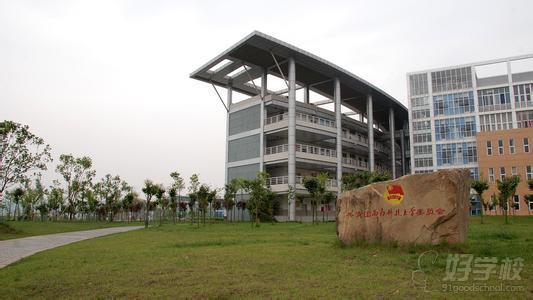西南科技大学学校环境