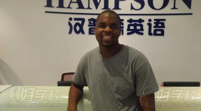 北京汉普森英语汉普森英语总部地址,汉普森英语汉普森英语总部怎么