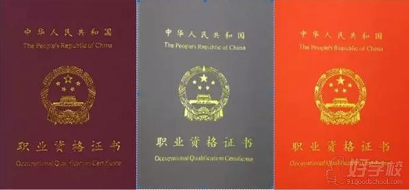 深圳室内装饰设计师职业国家资格证三级技v职业班具有未来感的室内设计图片